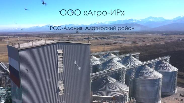 Элеватор зернопродукт в мире машин транспортеры