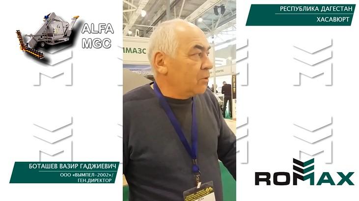 ООО «Вымпел-2002» Отзыв